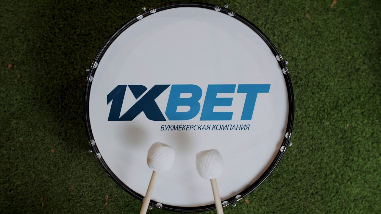 1xBet бонус mobile